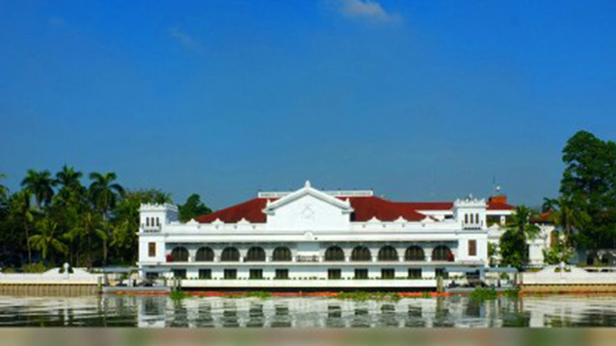 Palace declares Aug. 12 regular holiday for Eid'l Adha