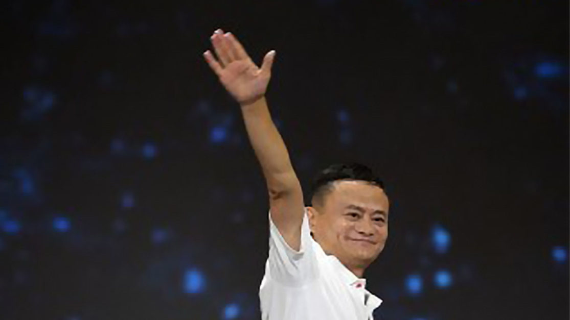 Jack Ma retires as Alibaba's chairman