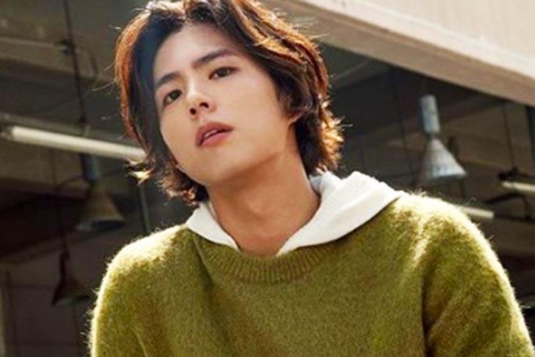 Korean actor Park Bo-gum's fan meet postponed due to recent quake